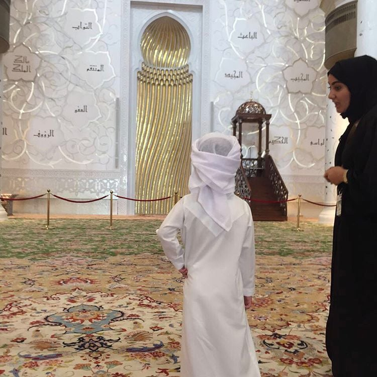 Sheikh Zayed Visits The Grand Mosque