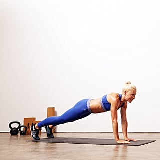 Reasons to Do a Plank Daily
