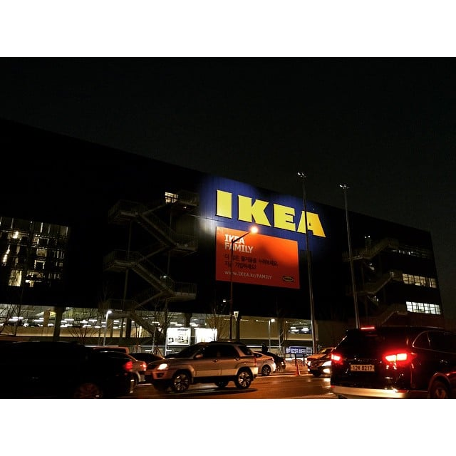 Ikea Showroom Travelers: The World's Largest Ikea Is In Gwangmyeong, South Korea