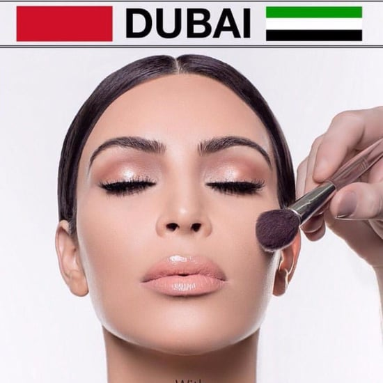 Kim Kardashian's Dubai Makeup By Mario Masterclass October