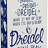 'Dreidel' Box Sign
