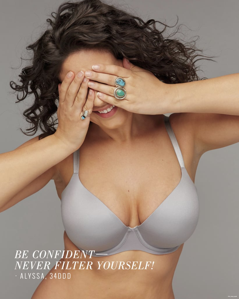 Aerie Share Your Spark Campaign 2016