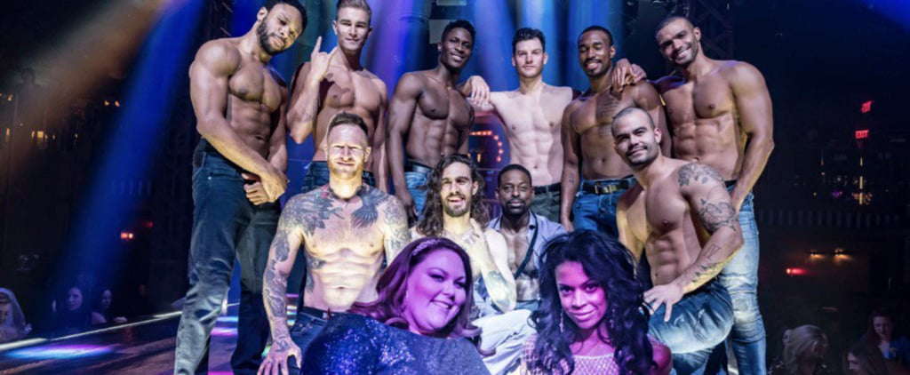Sterling K. Brown With Magic Mike Cast