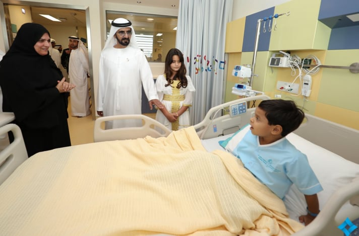 Sheikha Al Jalila Opens Dubai Children's Hospital With Dad