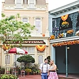 Disney World Engagement Pictures