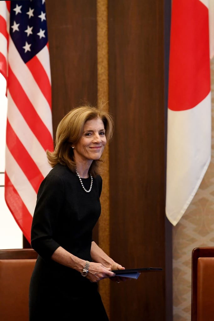 Former Ambassador to Japan, Caroline Kennedy, Will Also Be an Honorary Chair