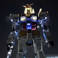 Japan Gundam Statue Destroyed?