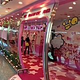 Another look at EVA Air's Hello Kitty terminal.