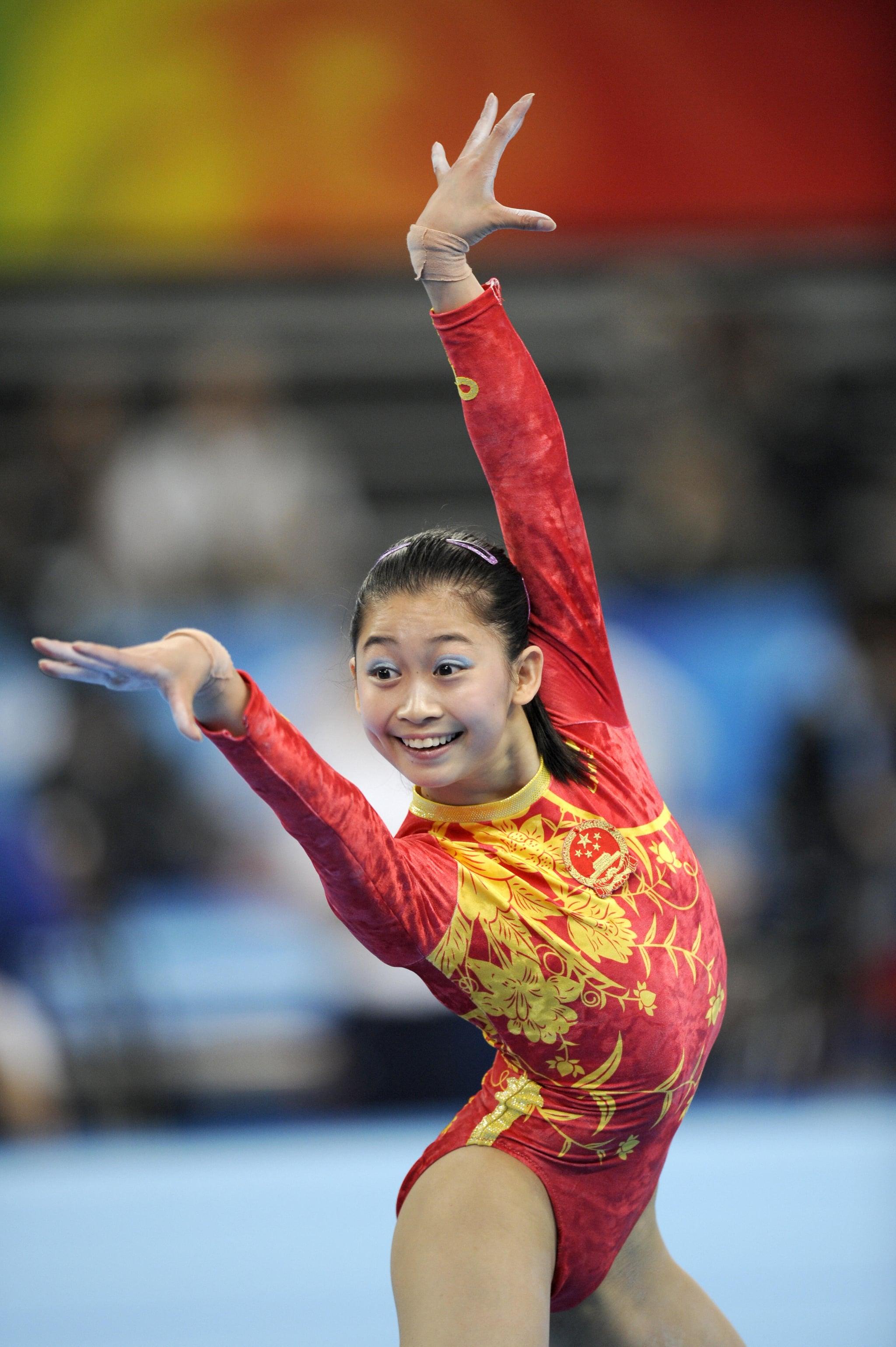China's Jiang Yuyuan competes on the floor.