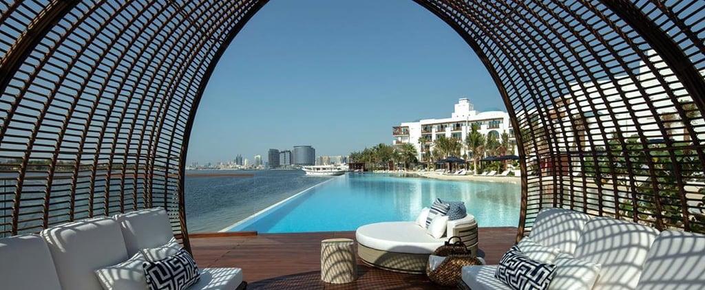 فندق بارك حياة دبي يطلق عرض حسومات كبير 2019