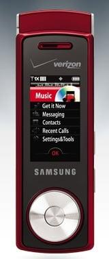 Samsung Juke