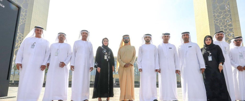 Dubai Frame Official Opening With Sheikh Mo