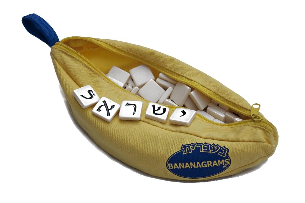 Hebrew Bananagrams