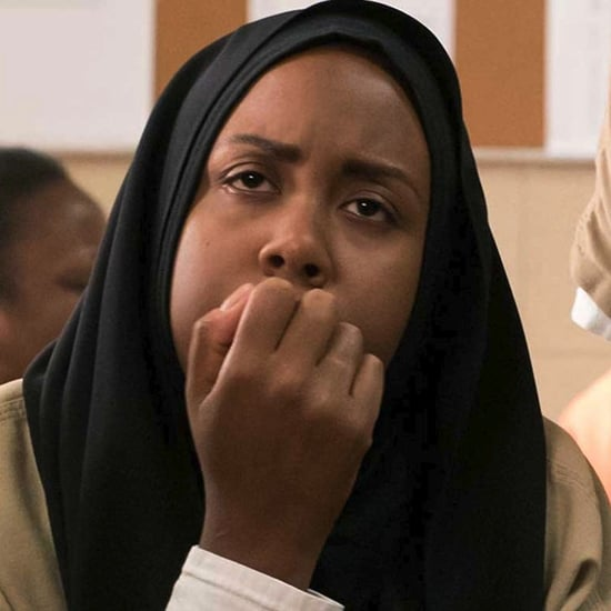 Who Plays Alison Abdullah on Orange Is the New Black?