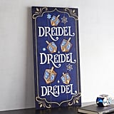 Dreidel Wall Decor ($40)