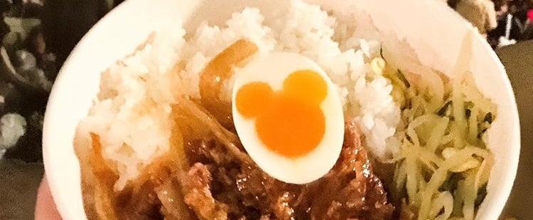 Mickey-Shaped Egg at Tokyo Disneyland