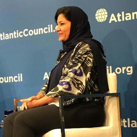 Princess Reema bint Bandar Opening More Gyms in Saudi Arabia