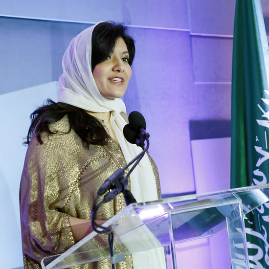 Saudi Princess Reema To Join Olympic Committee