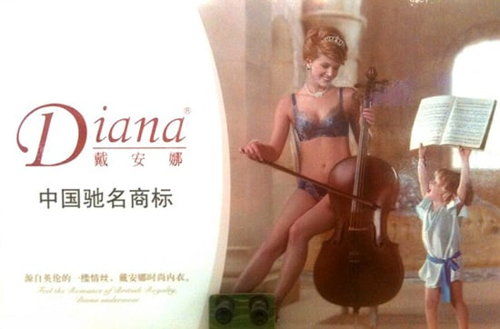 Chinese Lingerie Company Reveals Bizarre Princess Di Ad