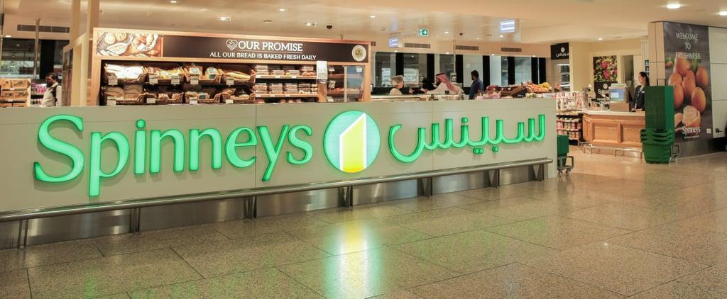 سوبرماركت سبينس يفتح أبوابه في المبنى رقم 1 لمطار دبي الدولي