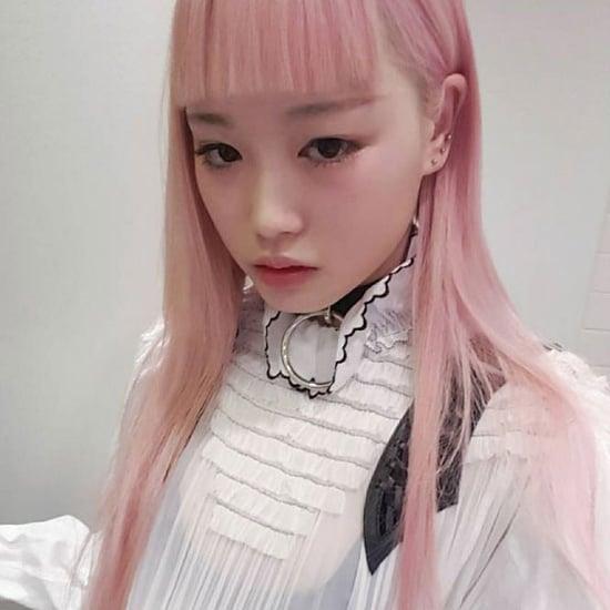 Pastel Pink Hair Tips