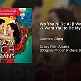 """""""Wo Yao Ni De Ai (I Want Your Love — I Want You to Be My Baby)"""" by Jasmine Chen"""