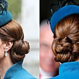 Kate Middleton's Complicated Side Chignon, 2019