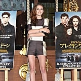 Kristen Stewart Promotes Breaking Dawn in Japan Pictures