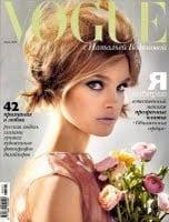 Natalia Vodianova Vogue covers