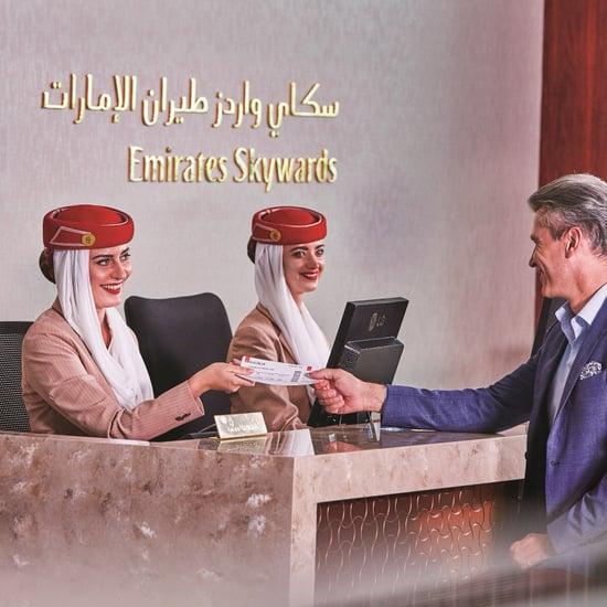 منافع برنامج سكاي واردز الإمارات