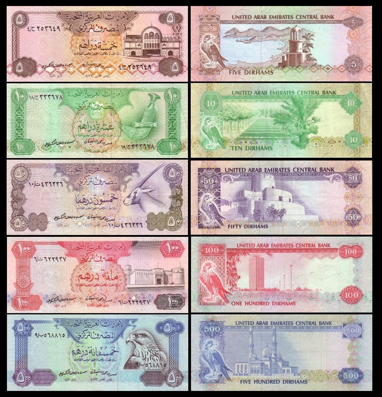 Uae Dirham 50 UAE Dirham Cele...