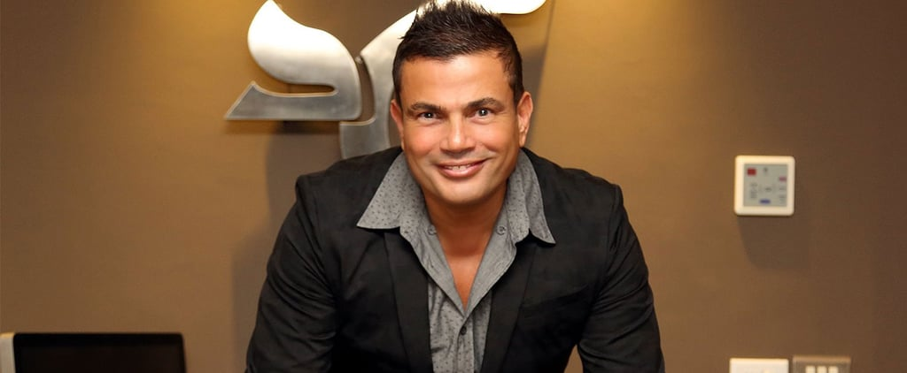 What Is The Name of Amr Diab's New Netflix TV Show?