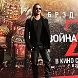 Brad Pitt promoted World War Z in Moscow, Russia.