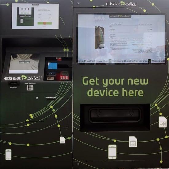اتصالات تطلق أول آلة بيع ذاتية للهواتف الذكية بالإمارات 2019