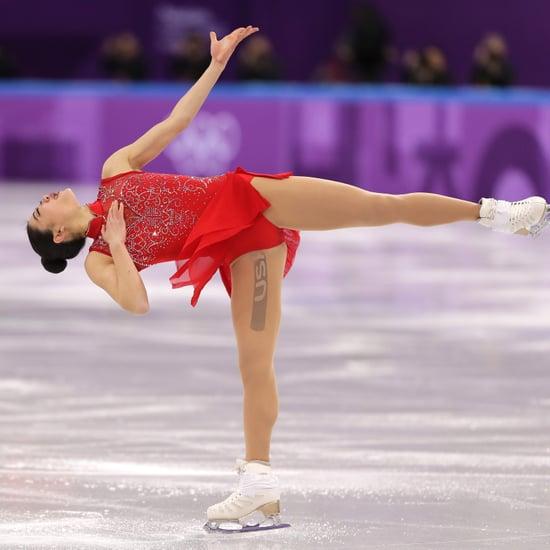 Does Mirai Nagasu Have a Leg Tattoo?