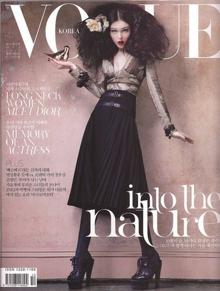 Vogue Korea December 2007