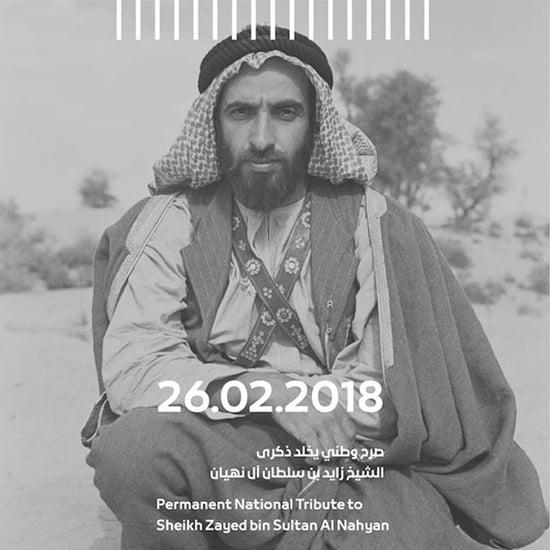 تدشين نصب تذكاري للشيخ زايد في الإمارات 2018