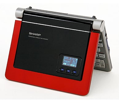 The New Electronic Dictionary and MP3 Player By Sharp