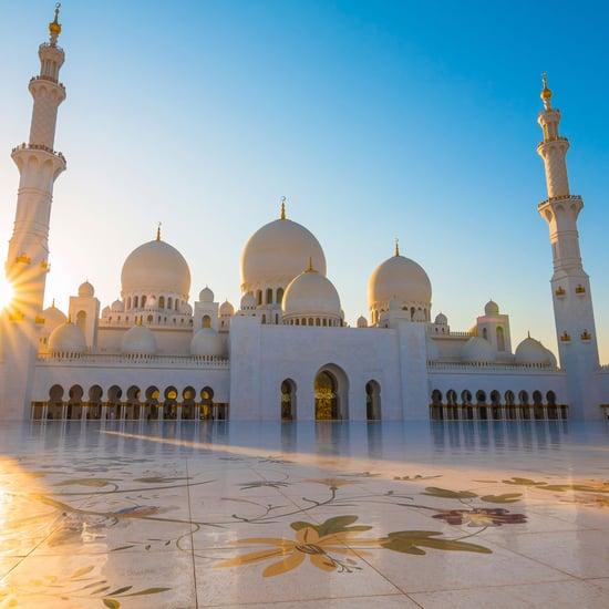 الإمارات تشكل لجنة تحري هلال شوال لتحديد موعد انتهاء رمضان