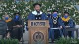 Watch John Legend's Full Duke University Commencement Speech