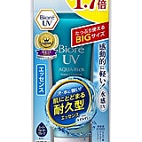 Biore UV Aqua Rich Watery Essence Sunscreen SPF50+