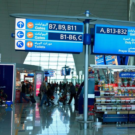 ما هي المتطلبات اللازمة للسفر خارج الإمارات؟