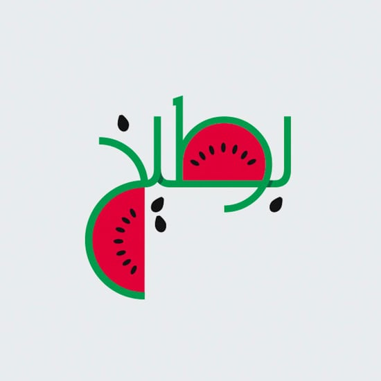 Learn Arabic With These Illustrations