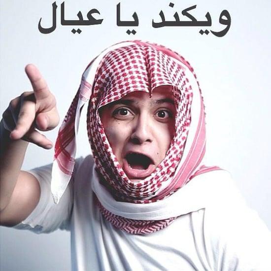 شخصيّات عربيّة بسيطة حقّقت شهرة كبيرة بالصدفة