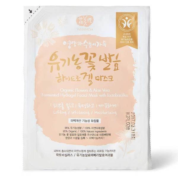 Whamisa Organic Flowers & Aloe Vera Fermented Hydrogel Sheet Mask
