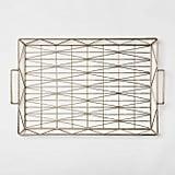 Decorative Geometric Tray Small