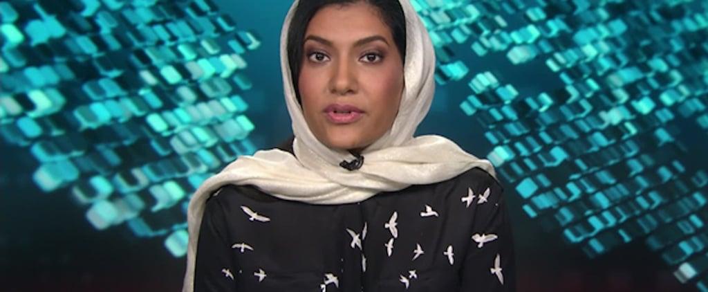 الأميرة السعوديّة ريما بنت بندر تودّ أن يتمّ معالجة قضيّة ول