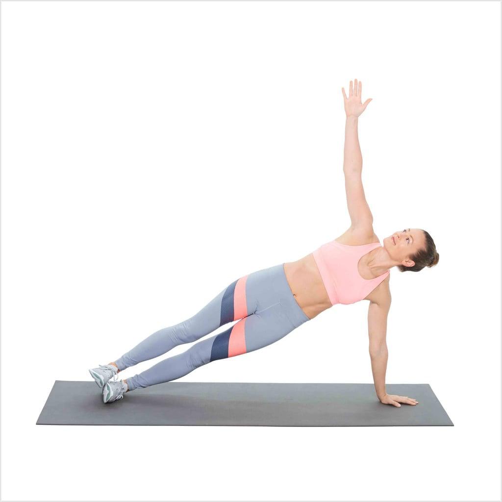 Side Plank (Left Side)
