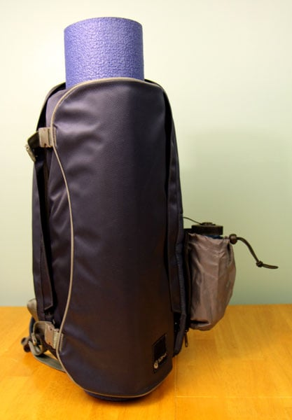 Front of backpack, showing water bottle holder