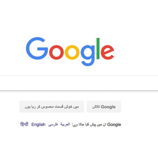 غوغل تعمل على توسيع المحتوى العربي 2018